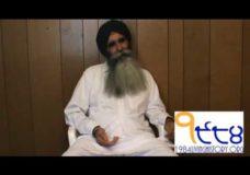 Kuldeep Singh Josan