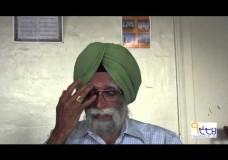 Surinder Singh Chauhan