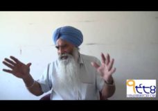 Gurmail Singh Chajh