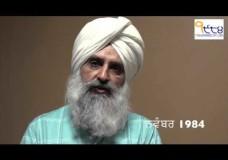 Sukhjeet Singh Gill